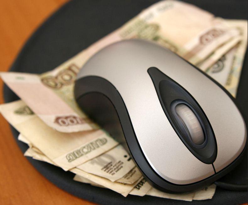 Заработок в интернете от 100 рублей в день с выводом на